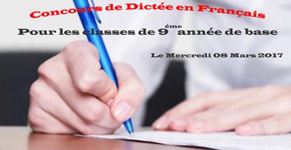 Concours  de  Dictée en français