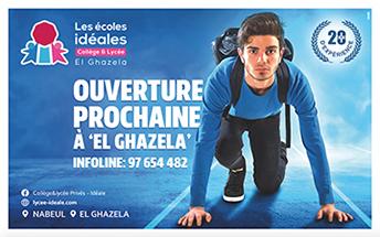 """Ouverture prochaine à """" EL GHAZELA """""""