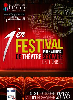 FESTIVAL INTERNATIONAL DE THÉÂTRE SCOLAIRE