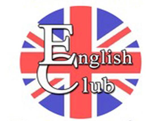 نادي إنقليزية