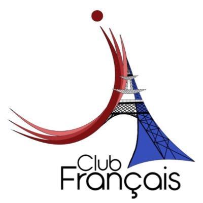 نادي مسرح بالفرنسية