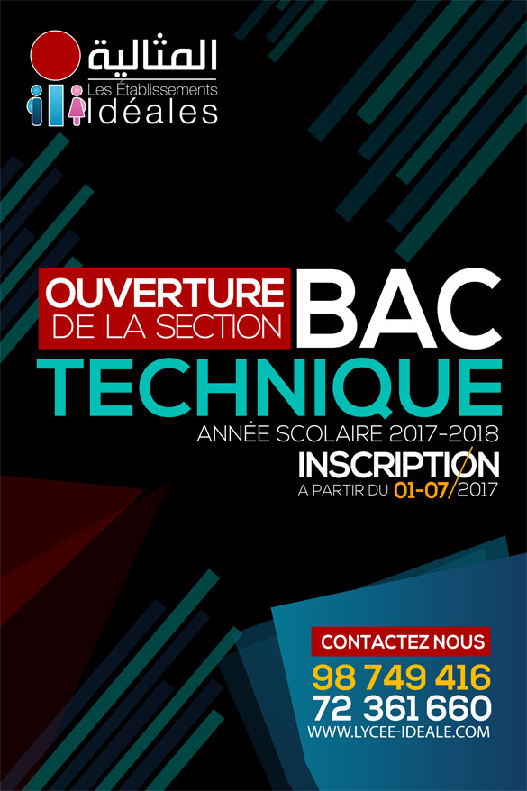 Ouverture de la section Bac Technique