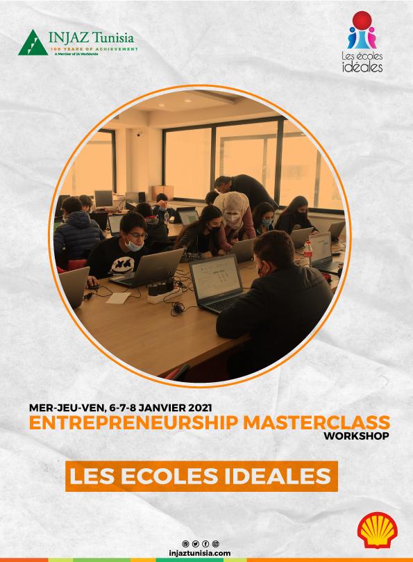 EMC: Entrepreneurship Master Class.